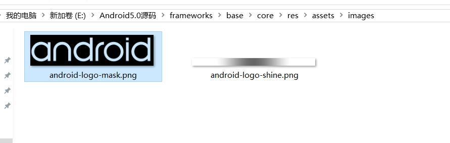 《(转载)Android开机动画流程简述》