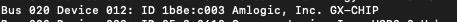 《(原创)使用AOSP源码为Khadas VIM3编译系统镜像》